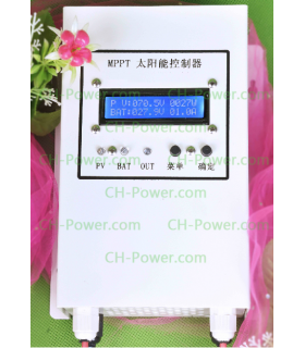 MPPT Solar Charge Controller 30A 12/24/36/48V